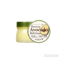 Skinfood Premium Avocado Rich Cream 78g + Free gift!