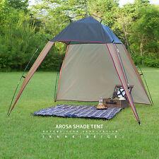 Beach Shelter Wind Break Canopy UV Sun Shade Tent Festival Camping Screen 7722HC
