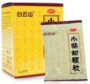 3盒 白云山小柴胡颗粒10g*6袋/盒解表散热疏肝和胃心烦喜吐3 boxes] baiyunshan Xiao Chai hu Granules 10g *