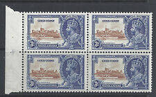 Gold Coast Stamps 1935 3d Jubilee Two Birds Plate Variety Block Mint