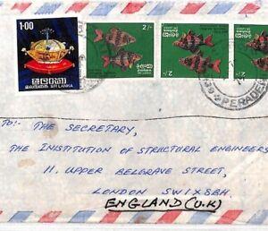 BC205 Sri Lanka *Peradeniya* Registered Air 1979 FISH Cover STRUCTURAL ENGINEER