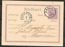 Netherlands Indies covers 1884 PC BANGIL to Pasoeroean