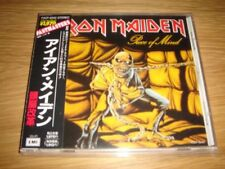 Iron Maiden  -  Piece Of Mind  -   Japan !!!!!!!!