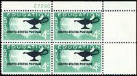 1206, MNH 4¢ Education Color Shift ERROR Plate Block of 4 Stamps - Stuart Katz