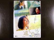 Japanese Movie Drama Toku No Sora DVD