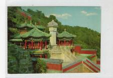 CHINA: 1982 picture postcard to England (C45004)