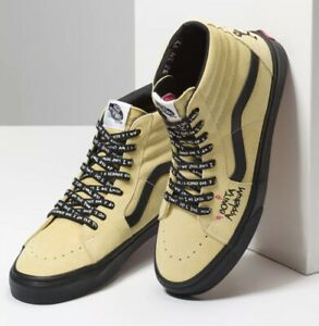 *NEW* Vans x A Tribe Called Quest Sk8-Hi Mens 6.5 Women's 8 New With Box