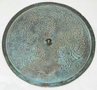 OLD CHINESE BRONZE MIRROR - WITH MYTHICAL PART HUMAN / BIRD CREATURES