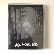 Kaneto Shindo's KURONEKO (Blu-ray, Criterion Collection, 2011)