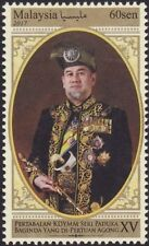 Malaysia 2017 Installation of YDP Agong XV ~ Mint