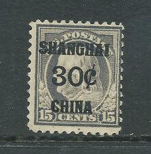 Shanghai Overprint Scott K12 unused OG LH SCV $87.50