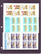 FRANCE BOOKLETS: (12) DIFFERENT #2879b//#2996a & #B703a//#B707a.  SCV $180