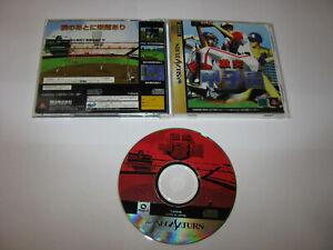 Gekitotsu Koushien Koshien Baseball Sega Saturn Japan import US Seller