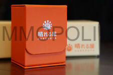 MTG HARERUYA DECK BOX by Dex Protection x1