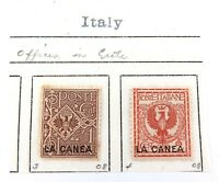 .ITALY c1909 ITALIAN ITALY OFFICES in CRETE 2 MH NICE GRADE OVERPRINT STAMPS.