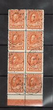 Canada #122 Used Block Of Eight With Lathework D Showpiece With CDS Cancels