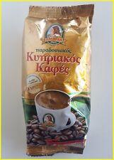 Coffee Ground Traditional Cyprus Greek Amalia Top Quality - 1 Pack of 200g