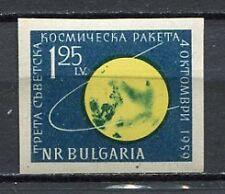 33439) BULGARIA 1960 MNH** Flight of Lunik 3  1v IMPERF