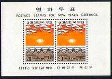 Korea 1978 New Year/Greetings/Art/Painting m/s (n29107)