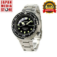 Seiko Prospex SBBN031 Marine Master Professional Diver Watch 100% GENUINE JAPAN