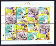 China Macau 2014 Mini S/S Animal stamp pet