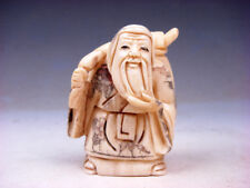 Japanese Highly Detailed Hand Crafted Netsuke Old Man Carry Bag Log #11051807