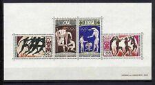 10420) GABON 1964 Scott # C25a  S/S  MNH** Olympic Games AM