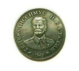ONE RUBLE 1949 *** STALIN *** SOVIET UNION *** USSR *** EXONUMIA SILVERED COIN
