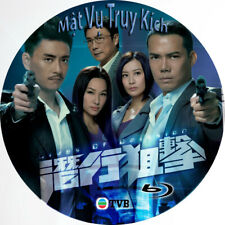 MAT VU TRUY KICH HD 2011 - Phim Bo Hong Kong TVB Blu-ray - USLT and Cantonese