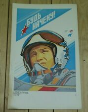 Authentic Soviet Russian Military Poster AIR FORCE PILOT
