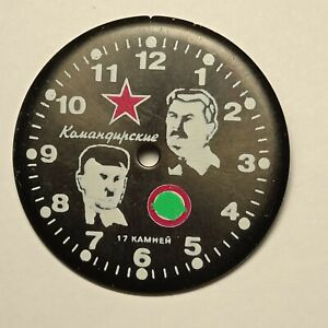 Dial for USSR watches Very rare dial for Vostok watches Dial with Hitler Stalin