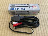 Nintendo Official S Video Cable SHVC-009 Boxed For Super Famicom GC 2