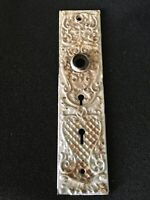 Antique Russel & Erwin Entry Double Keyhole Backplate