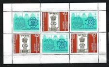 Bulgarie 1989 India'89 Yvert feuille n° 3228 neuf ** 1er choix