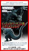 BANPRESTO Ichiban Kuji GODZILLA Monster Planet Big Soft Vinyl Painted Figure
