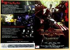 BAYONETTA BLOODY FATE 2013 JAPAN POSTER CHIRASHI ANIME MOVIE PS3 PLATINUM GAMES