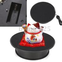8'' Anti-slip Black Rotating Turntable Show Display Stand Power by AC &