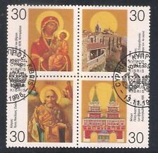 1996 CYPRUS RUSSIA JOINT ISSUE ORTHODOX CRISTIAN USED WITH F. D. CANCEL
