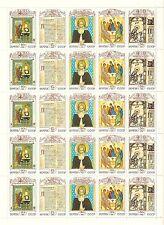 USSR 1991...SHEET n°YT 5863-67...MNH...7,50€...CULTURAL HERITAGE...