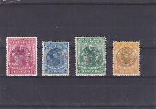 Ecuador 1897 complete set overprints Correos Provisionales MH