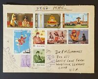 1978 Kathmandu Nepal Woodstock Vermont Multi Franking Registered Air Mail Cover