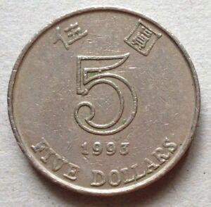 Hong Kong 1993 $5 coin