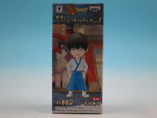 [FROM JAPAN]Gin Tama World Collectible Figure vol.1 GT002 Shinpachi Shimura ...