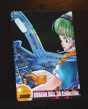 DRAGON BALL Z GT DBZ MORINAGA WAFER CARD CARDDASS PRISM CARTE 088 3D MADE JAPAN