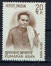 Indien MiNr 558 postfrisch **