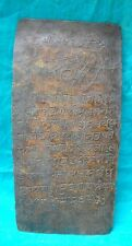 1783's Antique Rare Hand Written King Signed Dated Historical Latter Tamra Patra