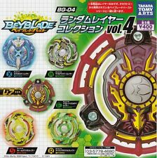 New!! Beyblade Burst BG - 04 Random Layer Collection 4 All 5 sets from Japan F/S