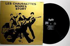 LES CHAUSSETTES Noires Story LP Barclay Rec. 93 038/39 France 1978 VG++
