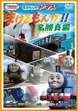 THOMAS THE TANK ENGINE MEI SHOBU HEN-JAPAN DVD G35
