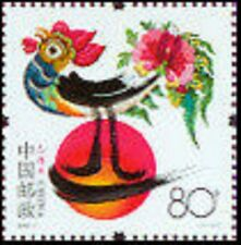 CHINA 2005-1 Lunar New Year of Rooster Cock Zodiac